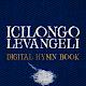 Icilongo Levangeli Download for PC Windows 10/8/7