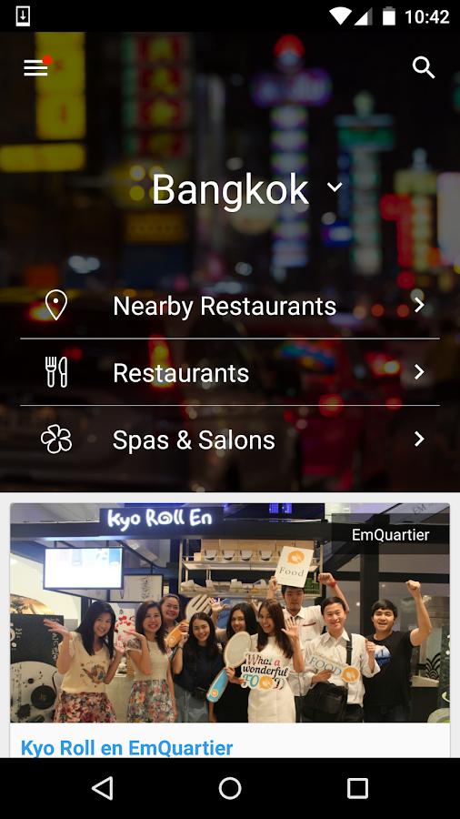 Wongnai: Restaurants & Reviews- screenshot