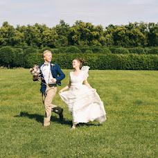 Wedding photographer Aleksey Chizhik (someonesvoice). Photo of 24.04.2017