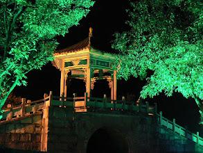Photo: 23. Yangshuo, Park