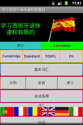 App Notify - XP Theme APK for Windows Phone | Download ...