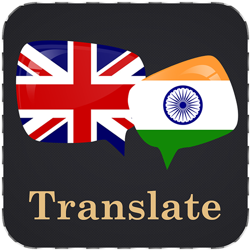 App Insights: English Hindi Translator | Apptopia