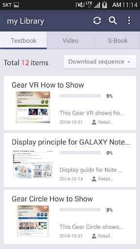 Galaxy Plus my Library