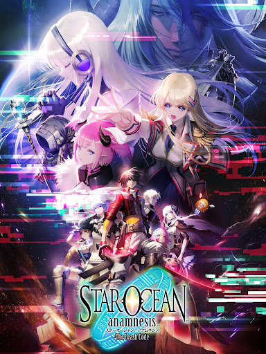 STAR OCEAN -anamnesis- 3.3.0 Screenshots 17