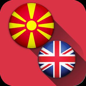 English Macedonian Translator
