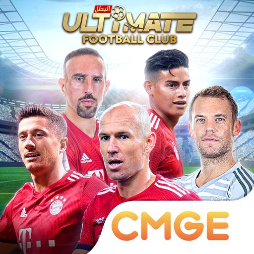 UltimateFootballClub-البطل