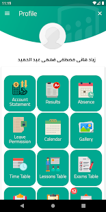 Download Shareya Private School For PC Windows and Mac apk screenshot 11