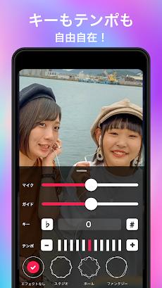 KARASTA - カラオケ動画 / ライブ配信コミュニティのおすすめ画像5