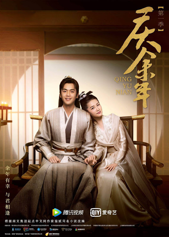 Qing Yu Nian Season 1 / Joy of Life China Web Drama