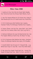 Screenshot of Love SMS collection,Love Quote