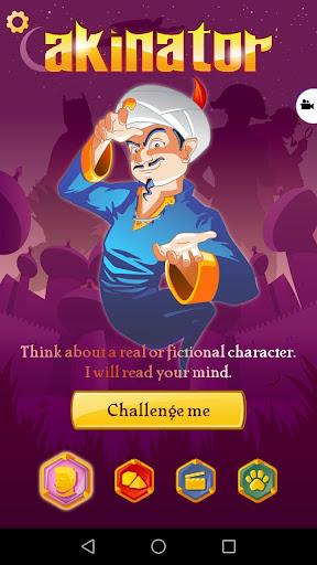 Akinator screenshot 1