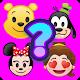 Disney Emoji Blitz Quiz (game)