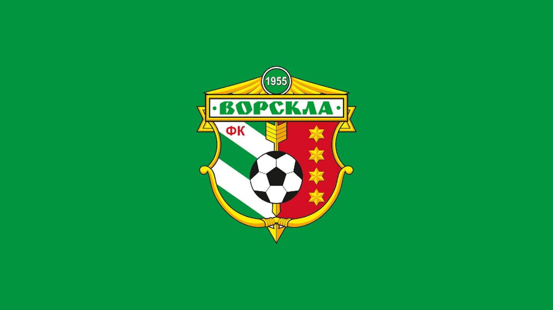 Watch FC Vorskla Poltava live