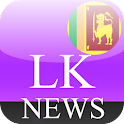Sri Lanka News icon