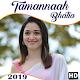 Download Tamannaah Bhatia Wallpapers HD For PC Windows and Mac