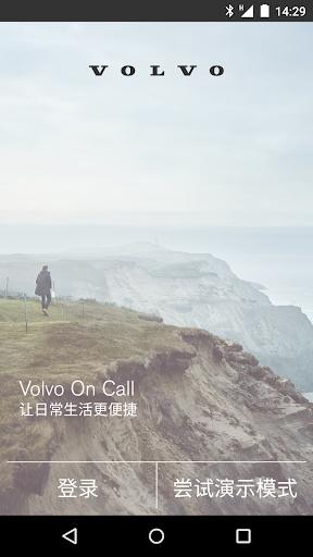 免費下載工具APP|Volvo On Call 随车管家 app開箱文|APP開箱王