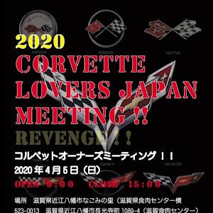 コルベット CY25E Z51のカスタム事例画像 nori77さんの2020年03月11日22:32の投稿