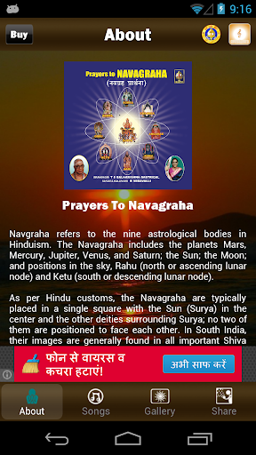 Prayers To Navagraha