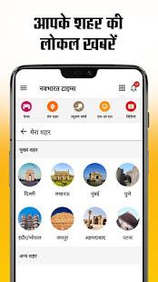 Hindi News:Live India News, Live TV, Newspaper App