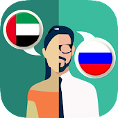 Arabic-Russian Translator