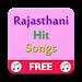 Rajasthani Hit Songs Mp3 icon
