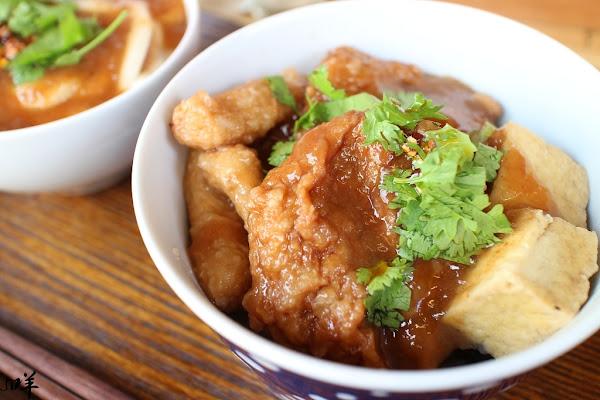 森間食堂 台南也可以吃的到來自台北的好滋味,Q彈甜不辣x店家自製醬料好美味