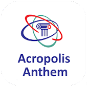 Acropolis Anthem Audio & Lyrics