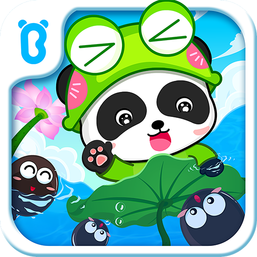 Baby Tadpole Story (game)