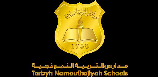 مدارس التربية النموذجية Apps On Google Play