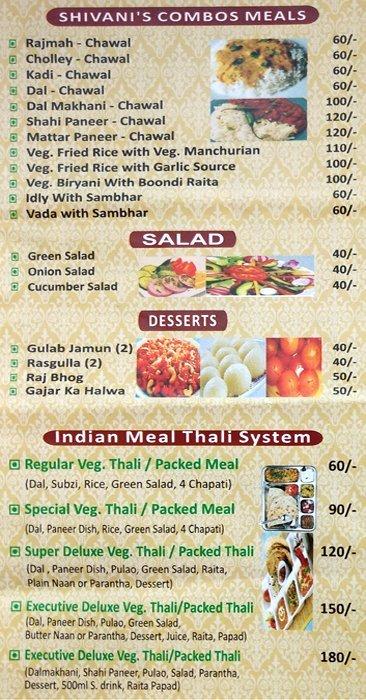 Shivani Catering Services menu 3