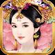 熹妃传-国际版 (game)