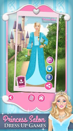 着せ替えゲーム –王女