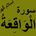Surah Waqiah Offline PDF icon