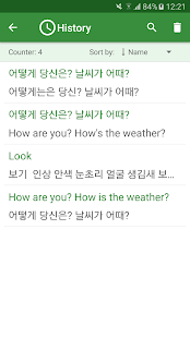Korean - English Translator- screenshot thumbnail