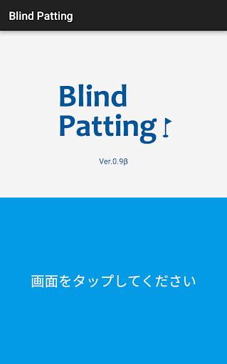 Blind Patting 0.9.2 Windows u7528 1