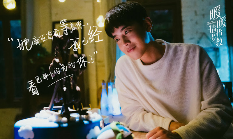 My Love, Enlighten Me China Web Drama