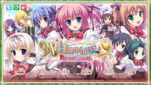 프린세스 에반젤 W해피니스 Jogos para Android screenshot