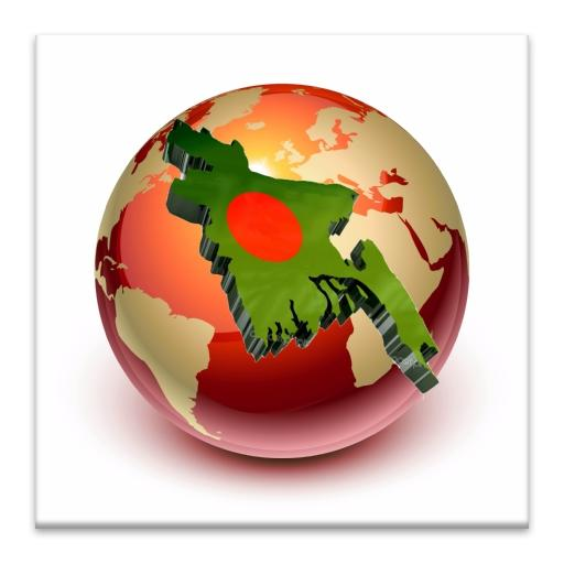 Bangladesh Map/ GPS