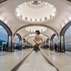 Wedding photographer Viktor Babincev (BVGDrug). Photo of 26.07.2018