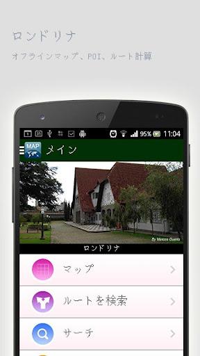 台北 松山空港で中華電信のプリペイドSIMカードを購入!   shimajiro@mobiler