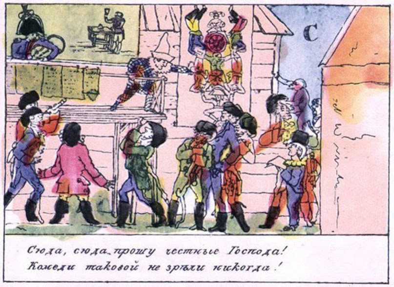 Napoleon as Harlequin, tumbler, fraudster, monkey (?): Come, come, honest gents, have you ever seen a comedy like that!