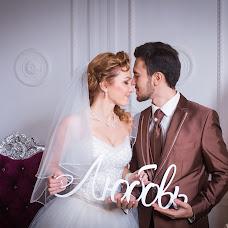 Wedding photographer Artem Fomichev (ArtFom). Photo of 07.03.2017