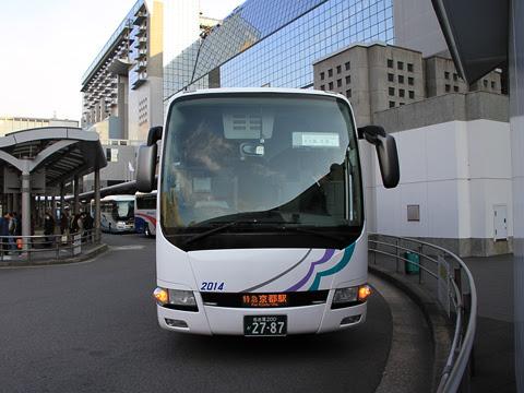 名鉄バス「名神ハイウェイバス京都線」 2014 京都駅烏丸口到着_01