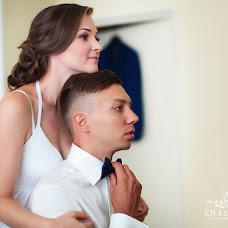 Wedding photographer Olesya Sumina (SuminaOl). Photo of 11.12.2014