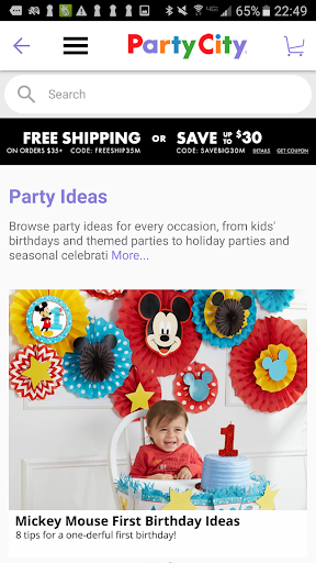 Party City screenshot