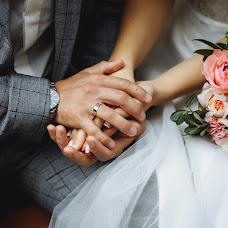 Wedding photographer Anna Centa (Cento4ka). Photo of 02.10.2018