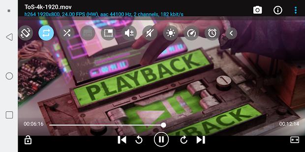 BSPlayer Pro Screenshot