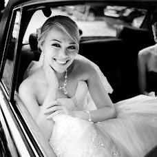 Wedding photographer Kamil Pawlik (pawlik). Photo of 20.05.2016