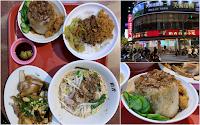稻香台灣小吃(明誠店)