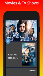 Movies Free HD 2019 & Update Movie App Download For Android 3